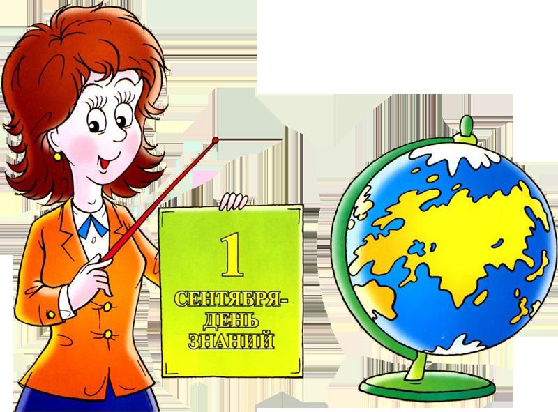 Детские отрисовки Школа и детство